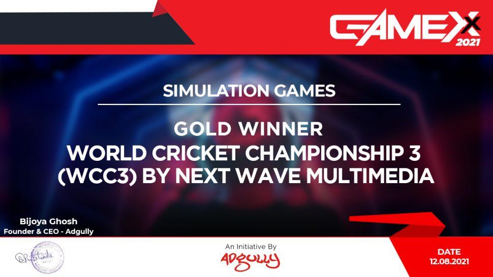 Gamexx Gold  Simulation Award